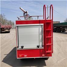 其伦1.5立方小型水罐消防车  应急水罐消防车  手抬消防泵应急消防车厂家直销