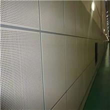 金属装饰冲孔板 建筑工地菱形拉伸洞洞板 金属穿孔板定制