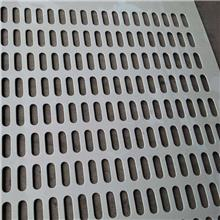 厂家生产 不锈钢金属冲孔网 微孔圆孔折弯冲孔板网金属穿孔板
