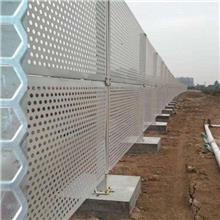 加工定制紧固件 异型冲孔网 生产冲孔网的厂家