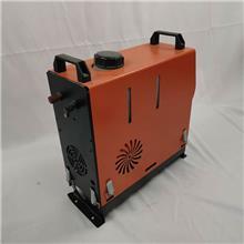 定制 液体燃油加热器     汽车加热器暖风    加热器一体机  服务贴心
