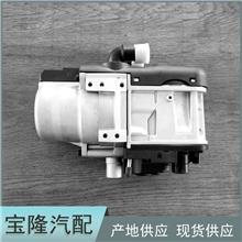 汽车燃油加热器 生产驻车燃油加热器 驻车柴暖锅炉 按需销售