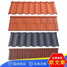 供應各種規格彩石瓦 經典七波形多彩蛭石瓦 抗腐蝕耐老化