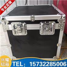 新疆定制鋁合金包裝箱 定做多功能包裝箱儀器五金工具箱生產廠家