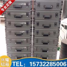 黑龍江訂做手提工具箱密碼箱周轉箱儀器箱包裝箱道具箱鋁箱生產廠家