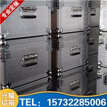 江西定制鋁合金包裝箱 定做多功能包裝箱儀器五金工具箱生產廠家