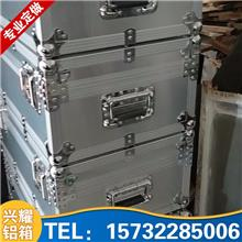 浙江厂家直销 铝合金箱 航空箱 万向轮拉杆箱 五金工具箱专业定制