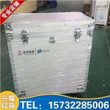 內蒙古廠家直銷 鋁合金箱 航空箱 萬向輪拉桿箱 五金工具箱專業定制