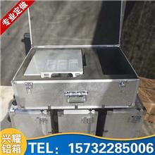 內蒙古廠家定做航空箱,鋁合金箱,鋁箱,儀器箱,道具箱,周轉箱,手提箱,軍用鋁箱,拉桿箱等,美觀大