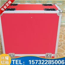 武漢廠家定做航空箱,儀器箱,周轉箱,手提箱,軍用鋁箱