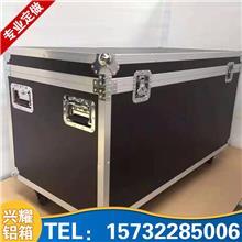 新疆廠家定做航空箱,儀器箱,周轉箱,手提箱,軍用鋁箱量大優惠