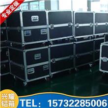 武漢定制鋁合金包裝箱 定做多功能包裝箱儀器五金工具箱生產廠家