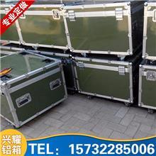 江西廠家直銷航空箱 LED展示箱 運輸箱子支持訂做