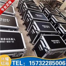 定制鋁合金包裝箱 定做多功能包裝箱儀器五金工具箱生產廠家加急當天發貨
