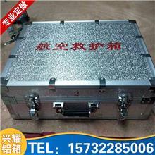 內蒙古訂做手提工具箱密碼箱周轉箱儀器箱包裝箱道具箱鋁箱生產廠家