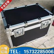 內蒙古廠家直銷航空箱 LED展示箱 運輸箱子支持訂做