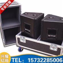 內蒙古廠家直銷航空箱 LED展示箱 顯示屏箱 音響箱 支持訂做