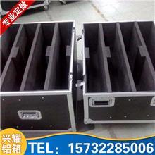 新疆廠家直銷航空箱    LED展示箱    顯示屏箱   音響箱支持訂做