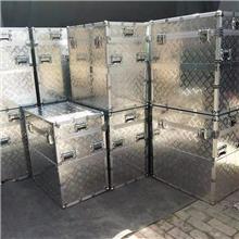 江苏厂家直销 铝合金箱 航空箱 万向轮拉杆箱 五金工具箱专业定制