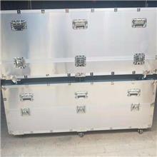 吉林廠家直銷 鋁合金箱 航空箱 萬向輪拉桿箱 五金工具箱專業定制