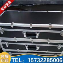 江西訂做手提工具箱密碼箱周轉箱儀器箱包裝箱道具箱鋁箱生產廠家