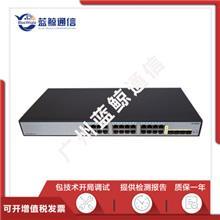 华为 S1700-28GFR-4P-AC 24口全千兆+4光口 二层接入可管理交换机