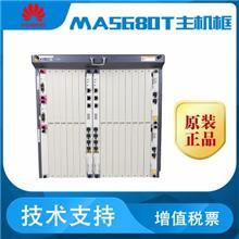 华为OLT光接入通信设备MA5680T直流千/万兆
