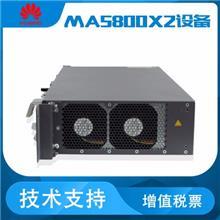 广州华为MA5800X2报价 华为OLT交换机