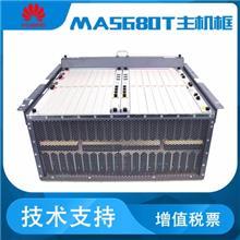 全新华为MA5680T 原装华为MA5680T OLT设备