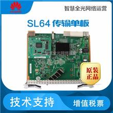 华为SL64光接口板 SL64传输单板 OSN 华为SL64 1路/2路STM-16