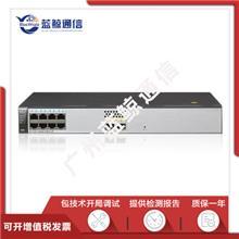 S1720-10GW-PWR-2P-E 华为企业8口千兆网管POE交换机 全新原装