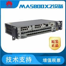 华为MA5800X2接入OLT设备整机 交直流电源 双主控万兆上行
