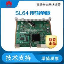 华为SSN4SL64 STM-64光接口板 SL64传输单板