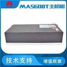 全新原装华为MA5608T 华为SmartAX MA5608T接入设备