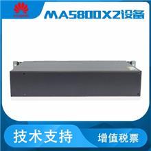 华为万兆OLT交换机 MA5800X2