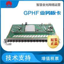 华为GPHF业务板卡 原装16光口光纤模块 GPHF 接入板卡