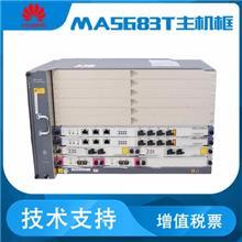 华为OLT接入交换机 MA5683T