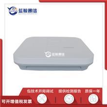 华为AP430-E教育款型 无线接入点 AP2X2双频内置天线企业级大功率