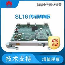 华为SSN3SL 16A STM-16光接口板SL 16传输单板