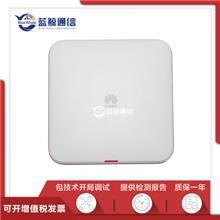 华为AP4050DE-M千兆室内吸顶双频双流无线AP接入设备POE供电