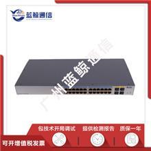 华为 S1728GWR-4P-AC 24口全千兆+4个光口可管理交换机 全新现货