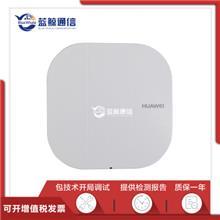 AP4051DN 华为千兆双频无线AP接入点 POE供电 胖瘦一体全新原装