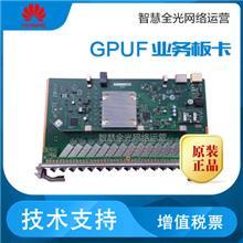 华为GPUF板卡  OLT板卡 华为ma5800业务板