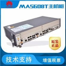 华为OLT交换机光接入网设备双主控双电源双千兆双上联MA5608T