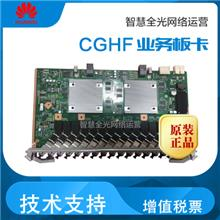 原装华为CGHF 万兆光接入业务板卡 16口 gpon OLT