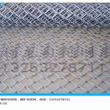 益陽勾花網鍍鋅勾花網綠化鐵絲網護坡噴漿掛網安裝廠家直銷