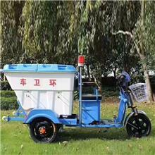生产供应 电动三轮车保洁环卫车 城市街道社区垃圾清运车 学校小区物业快速保洁车