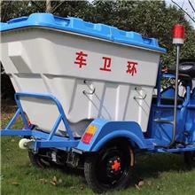 保洁三轮车 环保垃圾清运车 电动三轮保洁车 可定制