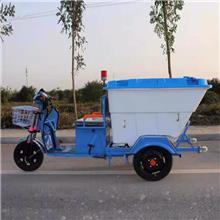 厂家批发电动保洁三轮车 小区物业专用垃圾车 500升电动三轮保洁车