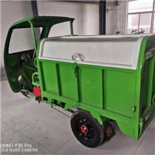 山东厂家直供 自卸电动三轮车 小型垃圾车 微型垃圾车